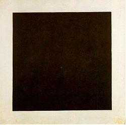 Μαλέβιτς-το-μαύρο-τετράγωνο.