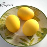 Πασχαλινά αυγά βαμμένα με κουρκουμά.